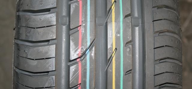 Пример асимметричной шины